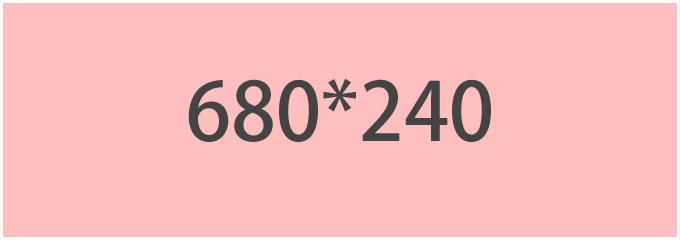 post-demo-680-240